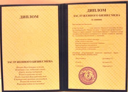 Картинки с защитой диплома прикольные
